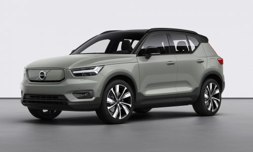 Volvo XC40 Recharge revealed, fully electric SUV