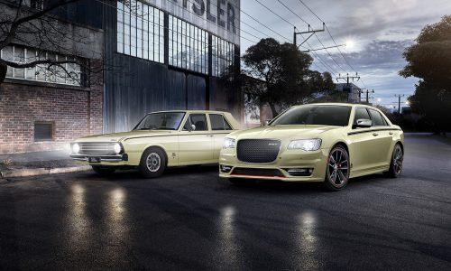 Chrysler 300 SRT 'Pacer' revealed, tribute to Valiant Pacer