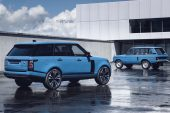 2020 Range Rover Fifty - Tuscan Blue-old and new-2