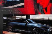 2021 BMW 4 Series revealed brochure