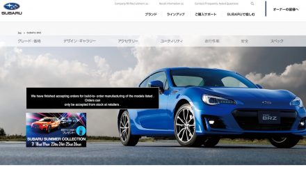 Subaru BRZ orders now finished, preparing for 2021 model