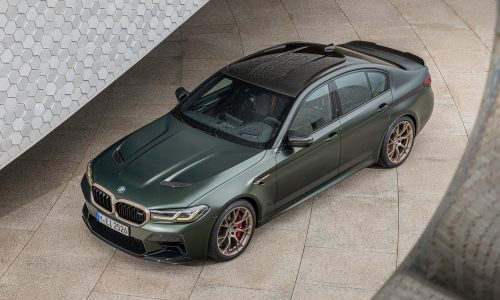 BMW M5 CS revealed: most powerful ever, confirmed for Australia