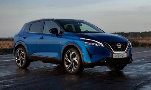 2021 Nissan Qashqai debuts with e-Power, gets CMF-C platform