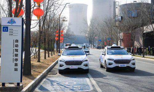 Baidu rolls out world-first autonomous taxi fleet in Beijing
