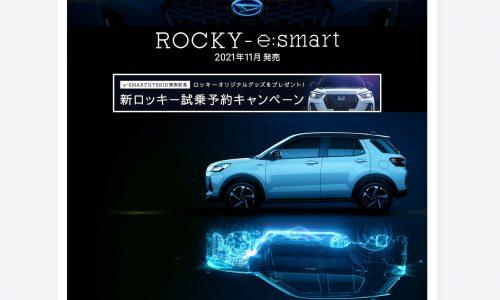2022 Daihatsu Rocky e-Smart hybrid leaks online, shared with Toyota Raize