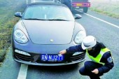 Porsche 911 driver caught with toothpaste on number plate