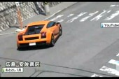 Japanese man sent to jail after police find speeding video