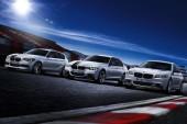 BMW '20d' M Performance Power Kit