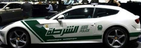Ferrari FF police car Dubai-side