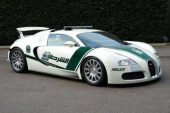 Bugatti Veyron police car added to Dubai police force