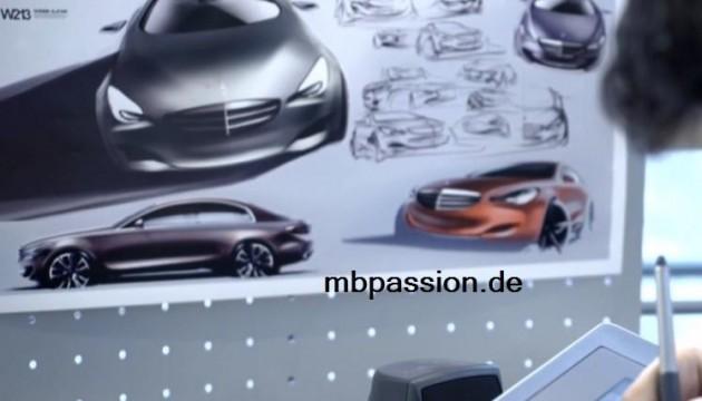 Future Mercedes-Benz E-Class, maybe