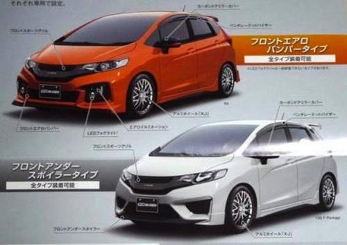 2014 Mugen Honda Jazz-