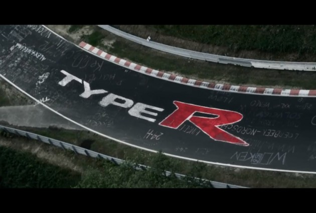 2015 Honda Civic Type R teaser