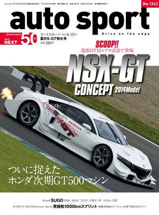 Honda NSX GT500 prototype