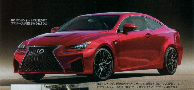 Lexus RC F production car maybe