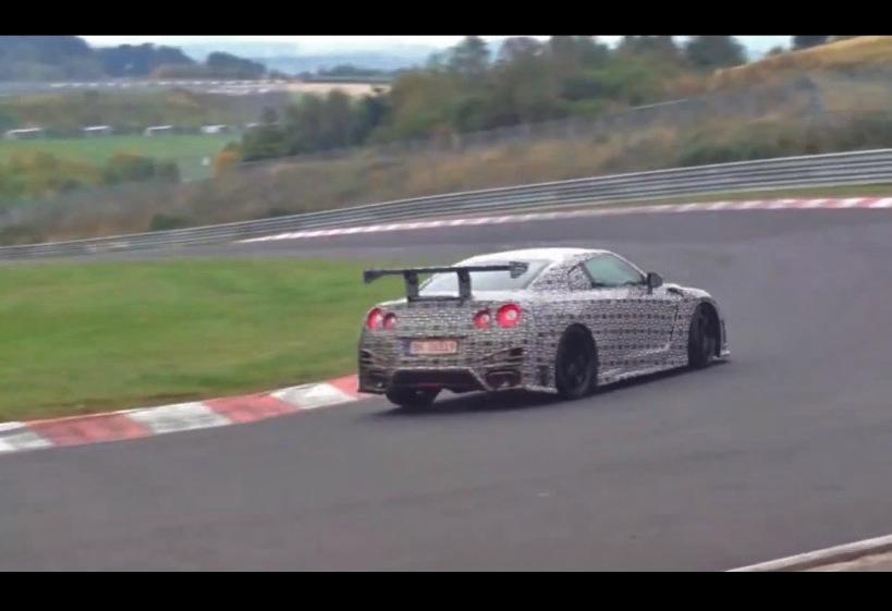 Nissan Gtr Nurburgring Record 2013