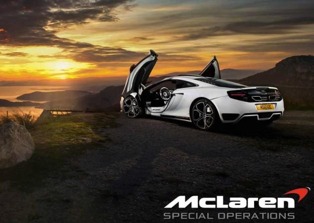 McLaren 12C Special Operations Concept rear