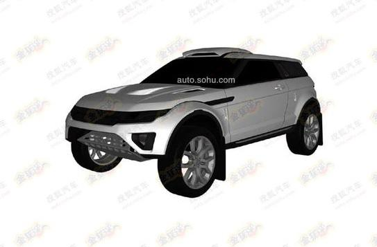 Range Rover Evoque rally version