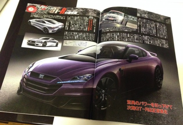2016 R36 Nissan GT-R unofficial render
