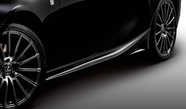 Lexus IS 25 Anniversario teaser