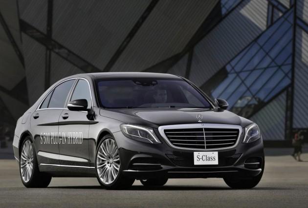 2014 Mercedes-Benz S 500 Plug-In Hybrid