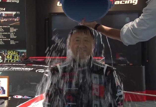 Akio Toyoda Ice Bucket Challenge