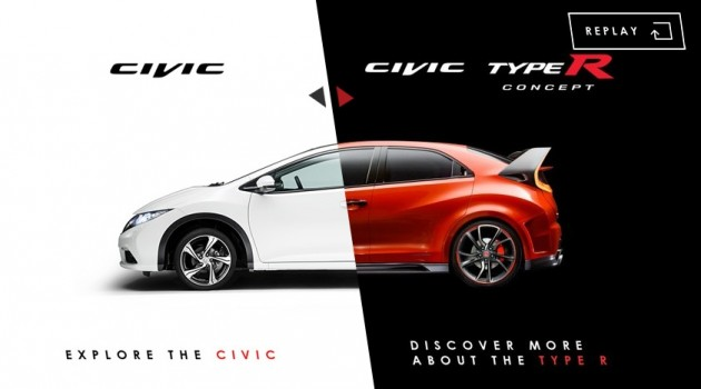 2015 Honda Civic Type R The other side