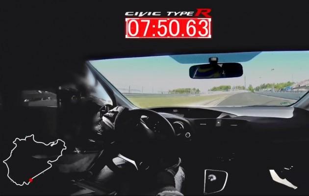2015 Honda Civic Type R Nurburgring lap