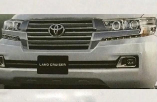 2016 Toyota LandCrusier