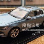 Is this the 2016 Volvo S90 luxury sedan?