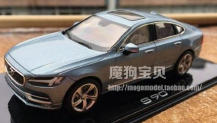 Is this the 2016 Volvo S90 luxury sedan?