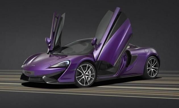 MSO McLaren 570S