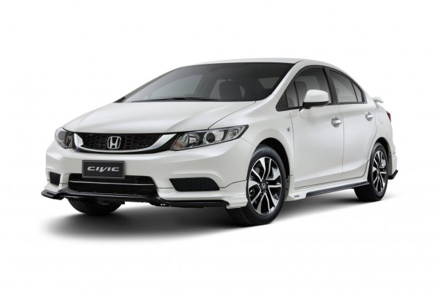 2015 Honda Civic Limited Edition Modulo