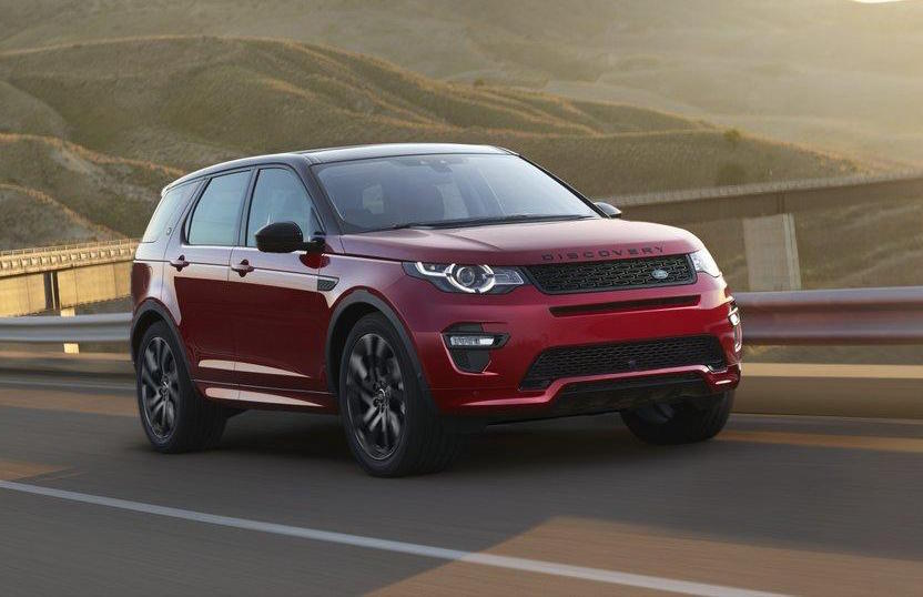 land rover discovery sport dynamic unveiled with my16 update performancedrive. Black Bedroom Furniture Sets. Home Design Ideas