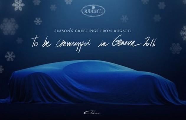 Bugatti Chiron-Christmas card