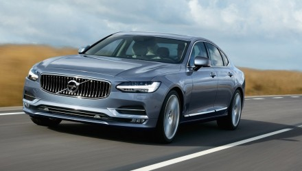 2017 Volvo V90 wagon to be revealed on February 18