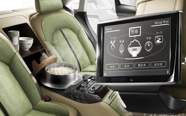 Audi A8 5.5 rice cooker