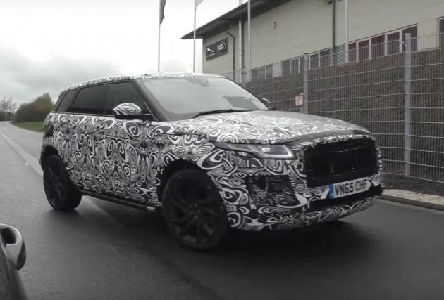 Jaguar E-Pace prototype-maybe