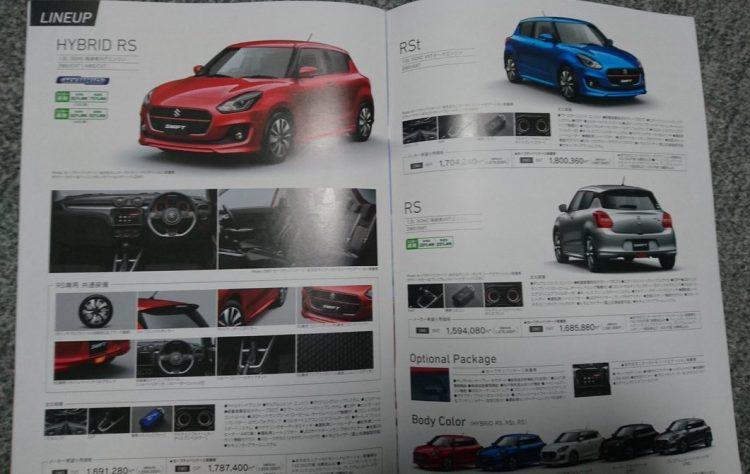 2017-suzuki-swift-specs-2