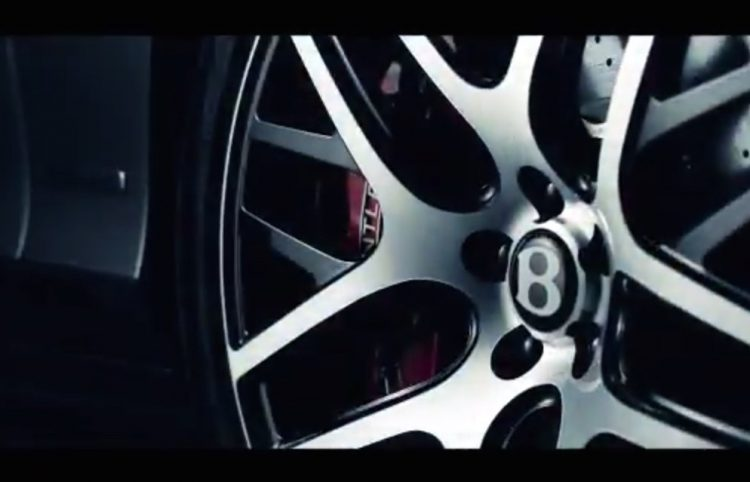 2017-bentley-continental-special-edition-teaser