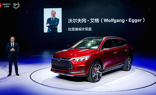 Byd Unveils New Dynasty Electric Suv Prototype