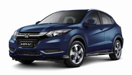 2017 Honda HR-V Limited Edition now on sale in Australia