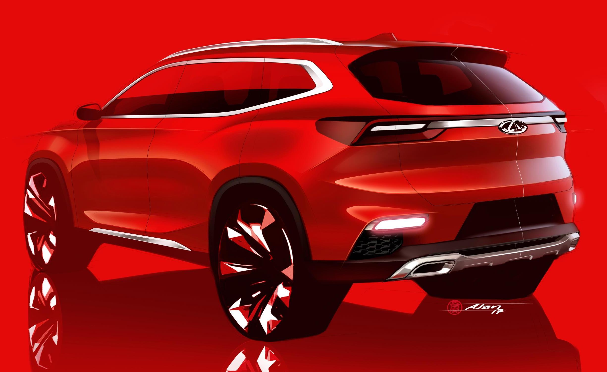 Chinese brand Chery teases new SUV for Frankfurt Motor Show